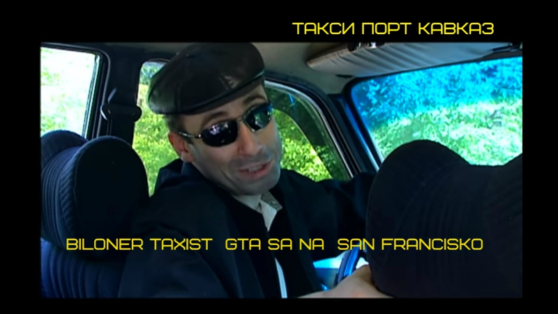 Biloner TAXIST NA GTA SA NA SAN FRANCISKO (Такси Порт Кавказ )