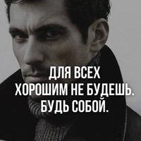 Evgeny Efimenko