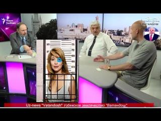 Арест Гульнары Каримовой обсуждают Усман Баравтов, экс 1-й зам. министра иностранных дел РФ Фёдор Шелов-Коведяев и журналист Вла