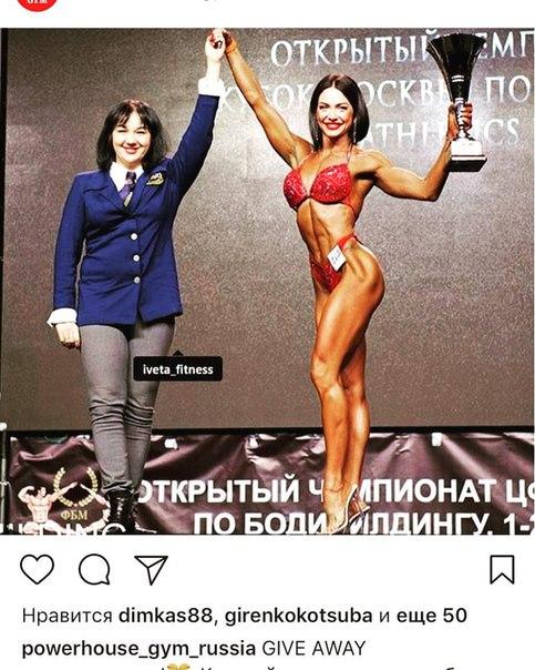 фото из альбома Наташи Макаренко №2