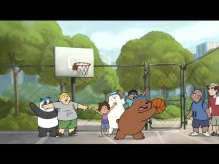 1 Сезон 1 Серия (S01E01) | Мы Обычные Медведи / We Bare Bears