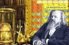 Д.И.Менделеевтің периодтық заңы. Атомдық құрылыс теориясы тұрғысынан Д.И.Менделеев жасаған химиялық элементтердің периодтық жүйесі.