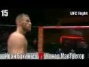 Все бои КОНОРА МАКГРЕГОРА в UFC-MMA- Conor McGregor all fighting in the UFC-MMA_low