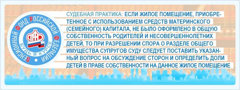 """""""Горячая линия"""" Отделения Пенсионного фонда России по Югре - Страница 3 4xaSuIUCKHE"""