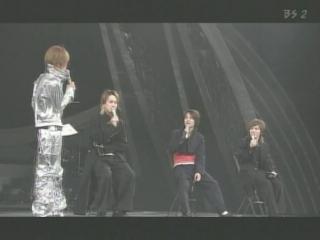2005.02.13 Shounen Club