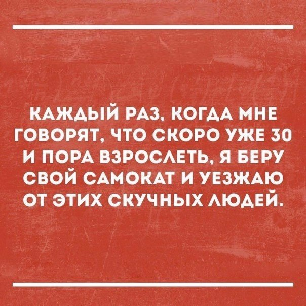 Фото №456244911 со страницы Александра Петрова