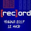 REC'ORD-2017