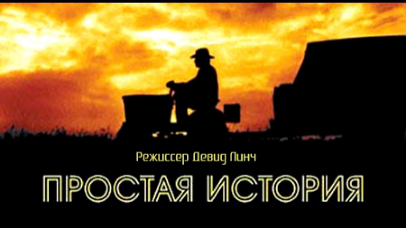 Пpocтaя иcтopия 1999