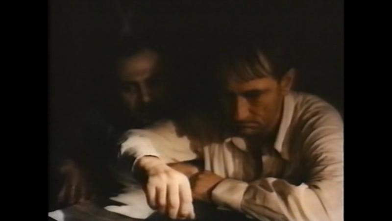 Николай Вавилов 1990 Германия СССР фильм 4