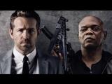 Телохранитель киллера / The Hitman's Bodyguard (2017) Русский дублированный трейлер HD