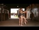 Эротический танец лошадок