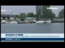 В Николаеве обнаружили возбудитель холеры 15 августа 2017 года