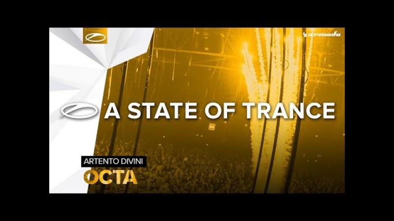 Artento Divini Octa Extended Mix смотреть онлайн без регистрации