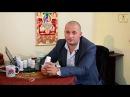 Препарат Фукус презентация препаратов Тибетская формула