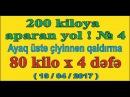200 kiloya aparan yol № 4 Ayaq üstə çiyinnən qaldırma 80 kq x 4 dəfə Öz çəkim 96 kq 18 04 2017