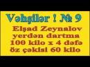 Vəhşilər ! № 9. Elşad Zeynalov 100 kilonu yerdən 4 dəfə dartır. Öz çəkisi 60 kilo 07/04/2017
