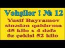 Vəhşilər ! № 12. Yusif Bayramov 14 yaş 45 kilonu 4 dəfə qaldırır. Ö/ç 52 kilo. 01/05/2017
