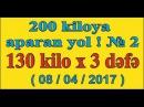 200 kiloya aparan yol ! № 2. Ateks Motivator 130 kilonu sinədən 3 dəfə qaldırır 08/04/2017