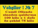 Vəhşilər ! № 7. Cəmil Əlizadə 100 kilonu sinədən bir dəfə qaldırır. Öz çəkisi 75 kilo (03/04/2017)