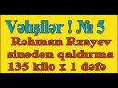 Vəhşilər ! № 5. Rəhman Rzayev 135 kilonu sinədən bir dəfə qaldırır 03/04/2017