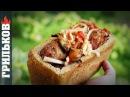 Хлебный шашлык Мужской ланч-бокс