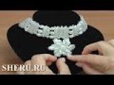 Нежное вязаное украшение на шею или браслет Урок 153