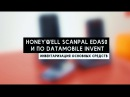 Инвентаризация ОС Honeywell Scanpal EDA50 и ПО DataMobile Invent