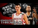 Tony Parker vs Jeremy Lin EPiC PG Duel 2012.12.10 - Lin With 38, TP With 27-12-12 TD!