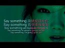 Say Something (Mandarin Version) by Jeri C [Chinese-Pinyin-English] [LyricLaoshi]