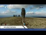 Проголосуй за Коми!!! Пока мы на втором месте в номинации «Российский экологический отдых»