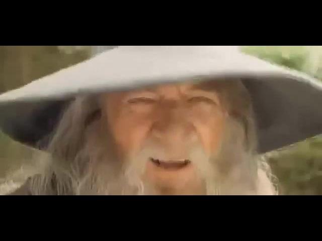 Гендальф зажигает!