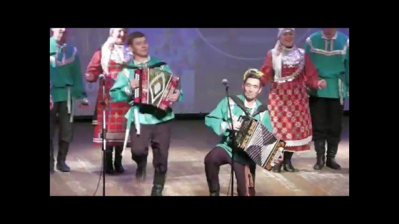 Эктыса кырӟан.Удмуртский коллектив Бӧляк д.Старая Салья Киясовского р-на Удмур...