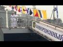 Нановом корвете Тихоокеанского флота «Совершенный» поднят Андреевский флаг. Н...