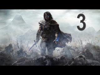 На шаг ближе к Чёрной руке(Middle-earth: Shadow of Mordor) 3