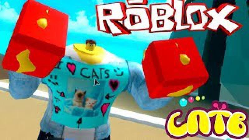 СИМУЛЯТОР в Roblox Boxing Simulator Я СТАЛ ЕЩЕ БОЛЬШЕ БОКС в Роблокс Видео для детей от SPTV