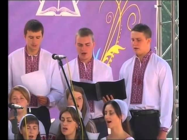 Евангелизационный хор ОЦХВЕ г Винница, «За все Тебя Господь я благодарю»