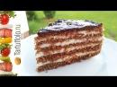 МЕДОВИК БЕЗ ВЫПЕЧКИ / Медовый торт без выпекания. Невероятно вкусный и нежный! Hone