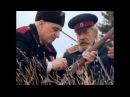 Русский Крест над Балканами