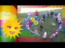 начало выпускного фильма в детском саду Светлячок
