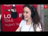Вика Дайнеко в гостях у Красавцев Love Radio