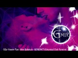 Offer Nissim Feat  Ania Bukstein  -  ROKEDET (Extended Club Version)