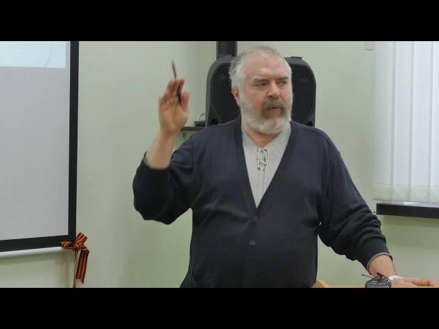 Практикующий врач-психотерапевт В.А. Виллер для женских консультаций Встреча в ...