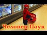 Мультики про машинки - Человек-паук и его супер автомобиль - Spiderman & Lightning McQueen Cars