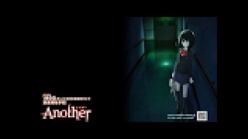 Хоррор Аниме:-трейлер аниме Иная.