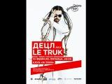 10.02 Rasta Mafia hosted by Децл aka Le Truk new track