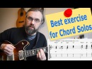 Best exercise for jazz guitar chord solos! - Brain and fingers!