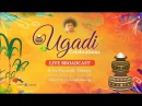 Ugadi Celebrations Day 1 at Prasanthi Nilayam by Hyderabad Devotees 28 Mar 2017