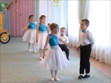 Танец МЕНУЭТ Авторская разработка. Хореограф О.А. Лукашенко