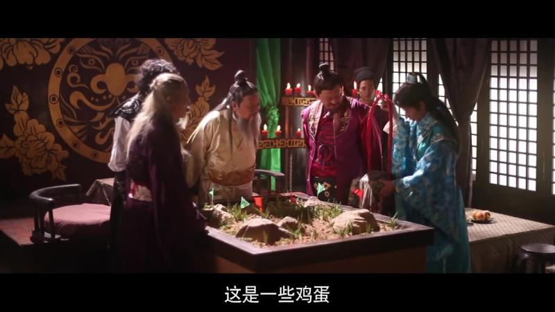 Мужчина из династии Тан 35/40 (Озвучка East Dream)