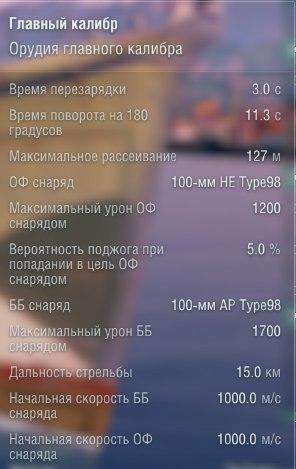 U68T184yty4.jpg